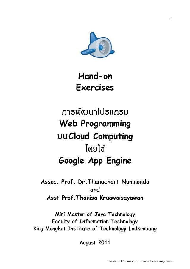 applications that use cloud computing