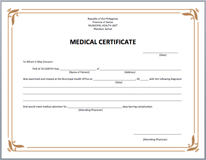 leave application with medical certificate