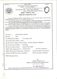 person of indian origin card application form