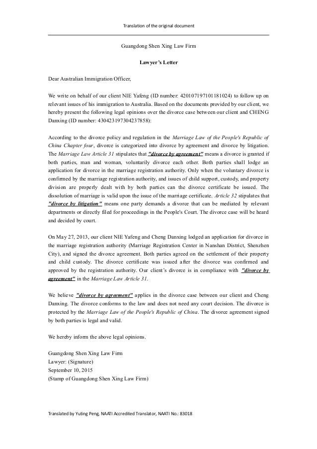 law firm application cover letter