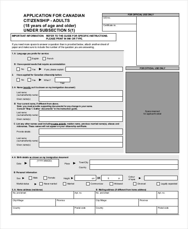 picture size for citizenship application
